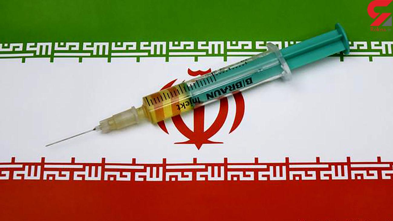 """واکسن کرونای """"میلاد نور"""" در آستانه کسب مجوز آزمایش انسانی"""