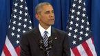غش کردن خبرنگار خانم در کنفرانس خبری اوباما