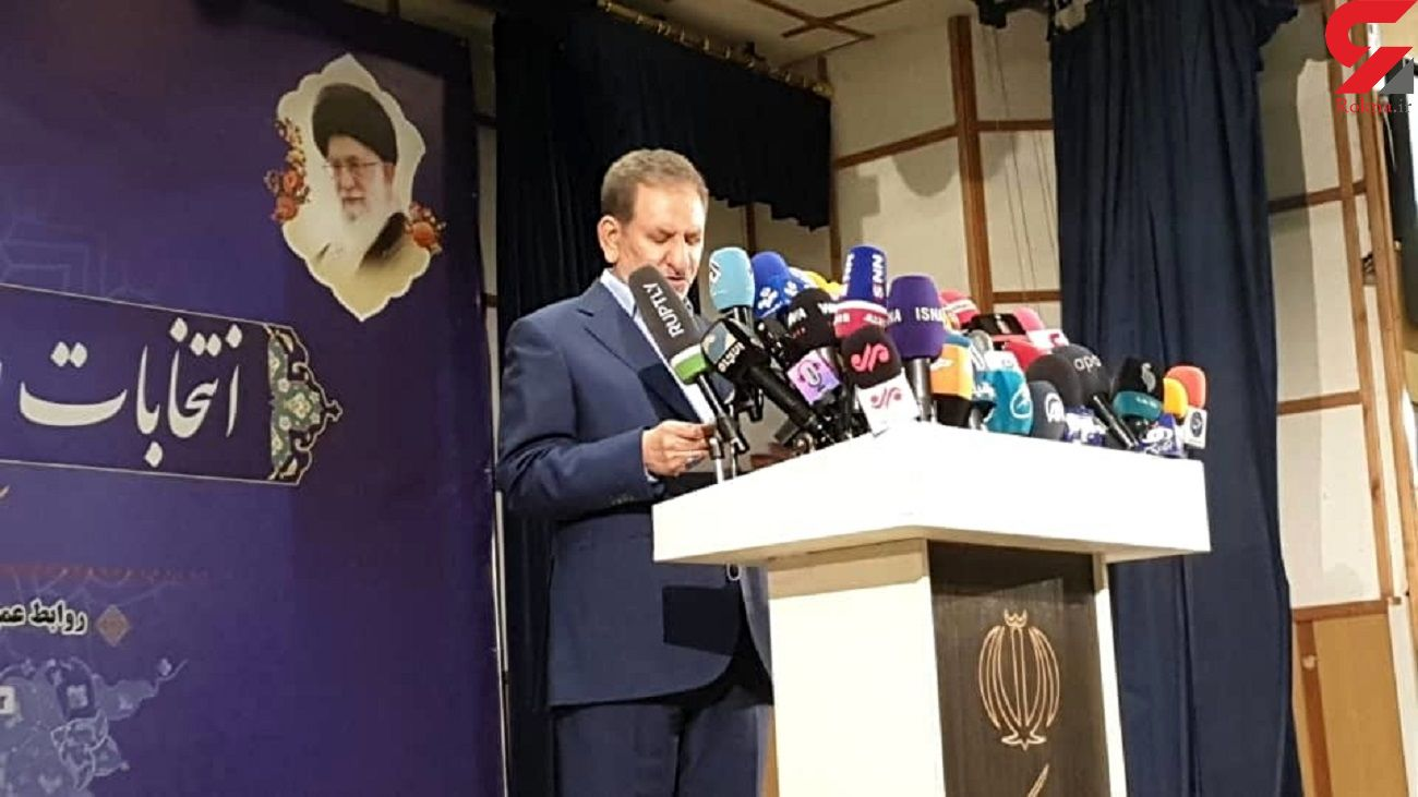 Iran's First Vice President Jahangiri Registers Candidacy for Presidential Election