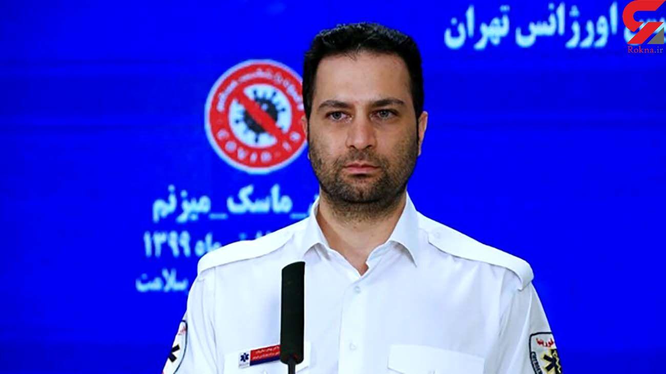کتک خوردن تکنسین اورژانس تهران توسط راننده خشن + جزئیات