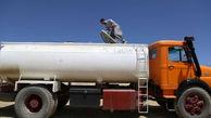 کشف یک تن و ۷۰۰ کیلو موادمخدر از یک تانکر گاز در هرمزگان