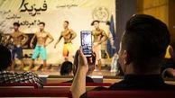 برگزاری اولین دوره مسابقات بدنسازی نچرال دانشجویی در کشور +عکس