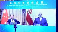 نظر رئیس پیشین موساد درباره توافق ایران و چین