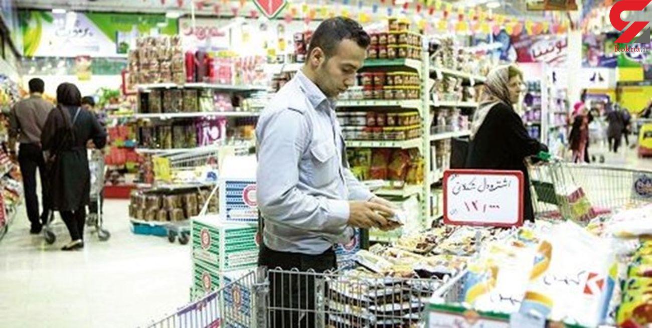 جزئیات تغییرات قیمت اقلام خوراکی تیر ماه/ افزایش ۸۵ درصدی قیمت برنج خارجی