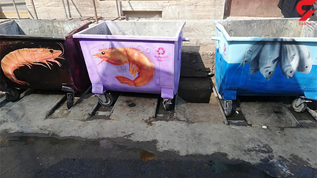 جمع آوری پسماندهای ماهی و میگو به شیوه ای جالب در بوشهر