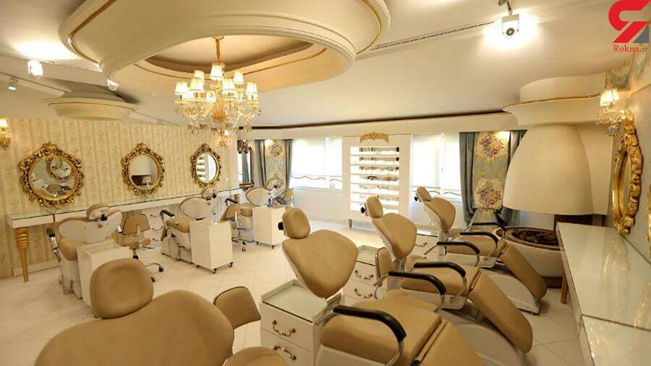 کرونا آرایشگاه های زنانه را ورشکسته کرد