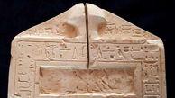 رونمایی از آثار باستانی 3500 ساحل نیل + عکس