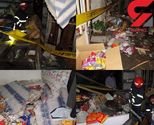 انفجار خانه و مغازه در لرستان/این حادثه دو مصدوم برجا گذاشت+تصاویر