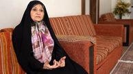 این زن ایرانی در سیاهچال شکنجه می شد؟ / این زن کیست؟ + جزییات تکاندهنده