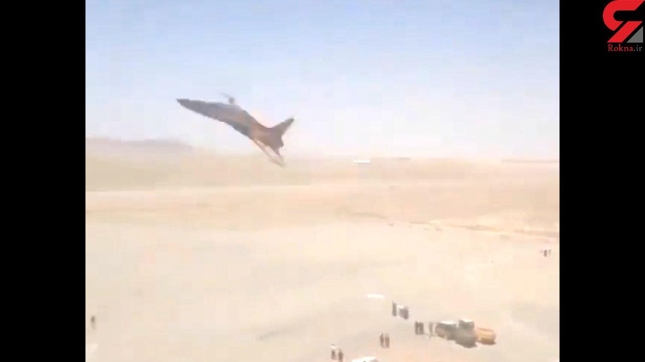فیلم پرواز وحشتناک جنگده ایرانی کوثر / فاصله کم با برج مراقبت