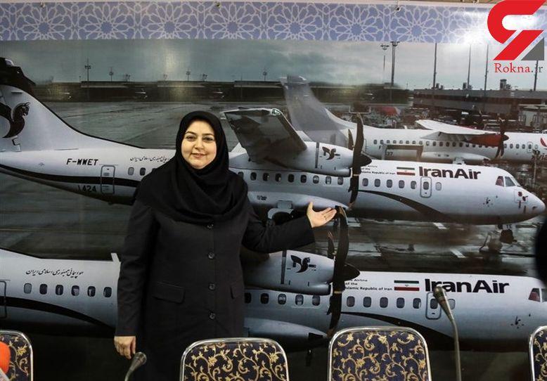 مدیرعامل ایرانایر: مشکلی برای تأمین سوخت نداریم/ هواپیمای ۵۷ساله هما در لیست تحریم آمریکا
