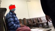 اولین گفتگو با بهلول قاتل شیما / از آشنایی تا قتل شیما صباگردی مقدم چه گذشت؟! + عکس