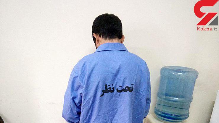 قرار شیطانی پسر چوپان با دختر تهرانی/ ساحره شاخ اینستاگرام است + عکس