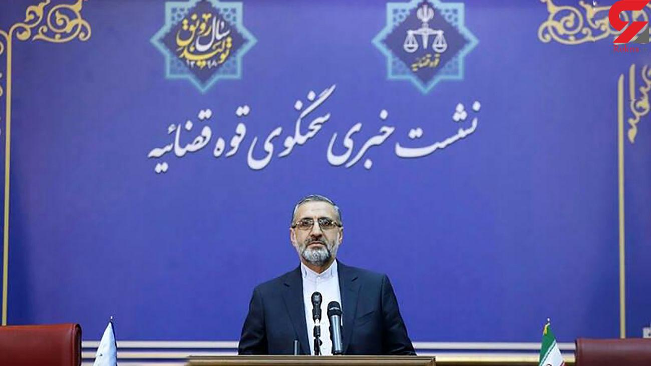 ارسال عکس های جسد منصوری به ایران/  زم به اعدام و حبس محکوم شد / بازداشت حسن رعیت + فیلم