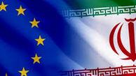 طرح کاهش مناسبات ایران با انگلیس تقدیم هیئت رئیسه مجلس شد