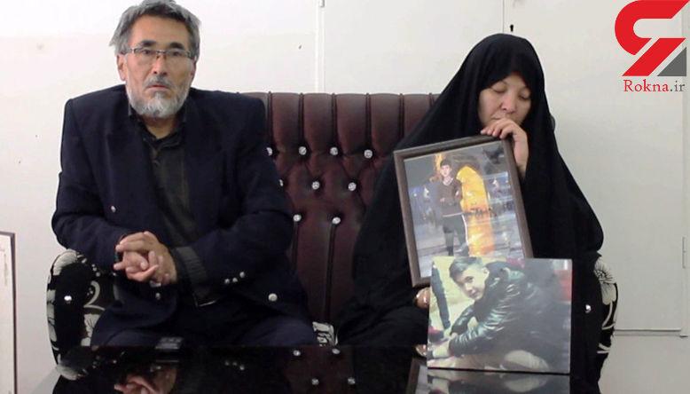 اقدام شیطانی با پسر نوجوان در کاشان / این فاجعه بین المللی شد + عکس
