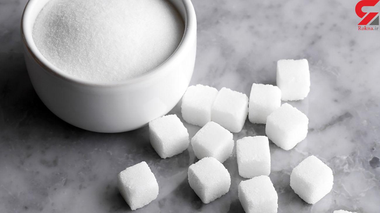 شکر با قیمت مصوب توزیع می شود
