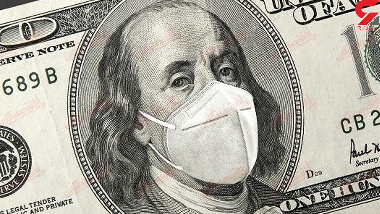 مراقب این نوع دلار باشید!  / هشدار جدی!
