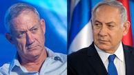 گانتز: نتانیاهو مناسب نخستوزیری نیست