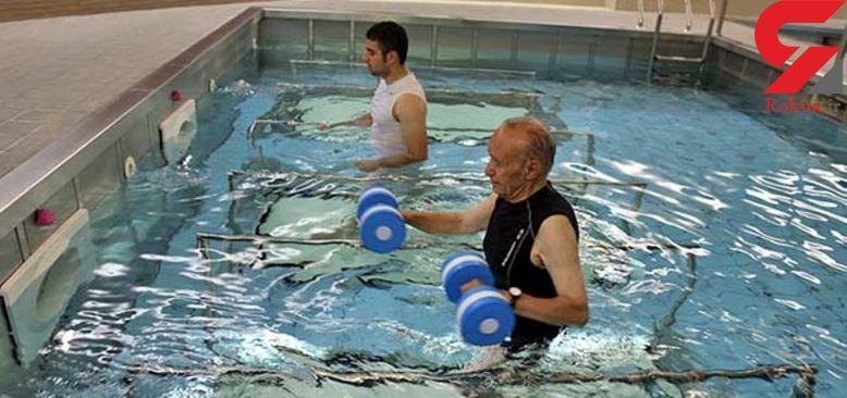 دردهای مزمن را با آب درمانی درمان کنید