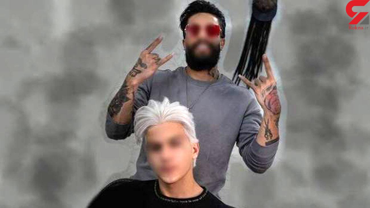 این مردان با آرایش هویت پیدا می کنند