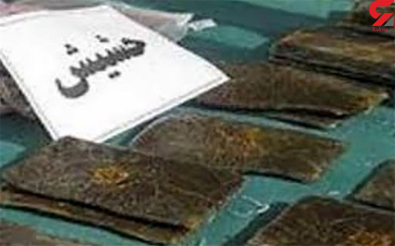 کشف 10 کیلو حشیش از اتوبوس مسافربری در البرز