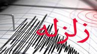زلزله ۴.۲ ریشتری در «لیکک» کهگیلویه و بویراحمد