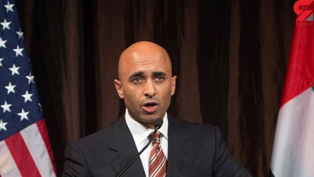 UAE amb. yelled at US senator for urging end of Yemen war