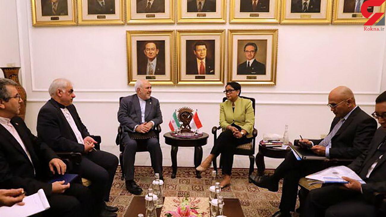 دیدار ظریف با وزیر امور خارجه اندونزی