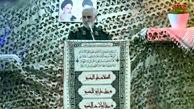 سردار سلیمانی به گریه افتاد! / امام حسین (ع) در خواب شهید لبنانی توسط داعشی ها چه گفت؟!
