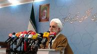 اژه ای تایید کرد / آزار و اذیت دانش آموزان در اصفهان تایید نشد !