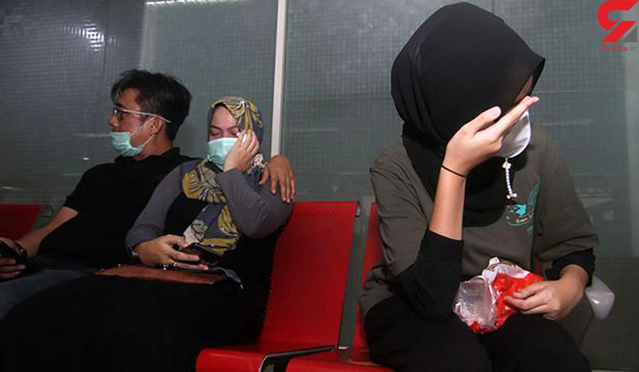 هواپیمای اندونزی پس از سقوط / مسافران فریاد می زنند ؟ + جزییات