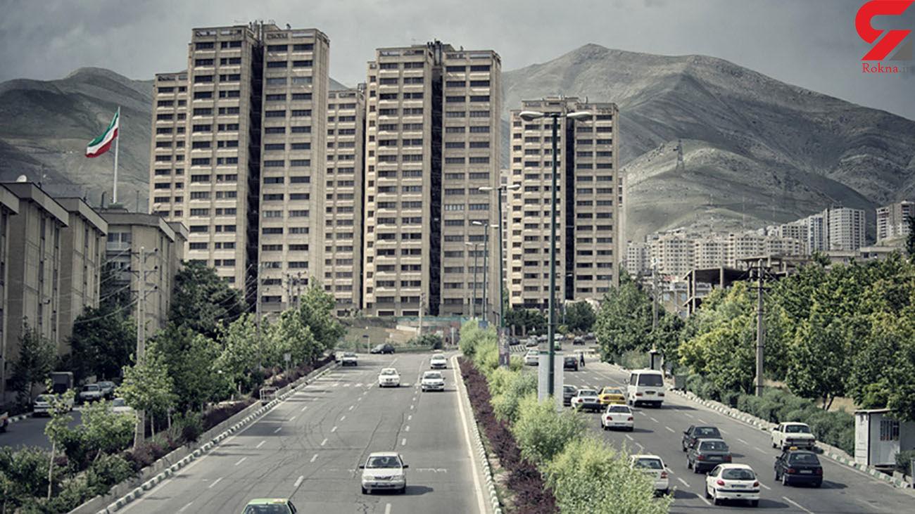 قیمت خرید آپارتمان در این مناطق تهران + جدول