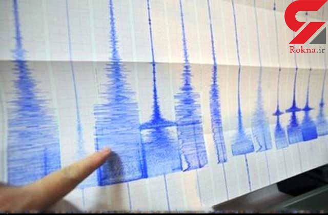 زمین لرزه ۵.۲ ریشتری در  پاکستان