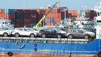 شرط واردات خودرو از سوی غیر نمایندگی ها اعلام شد