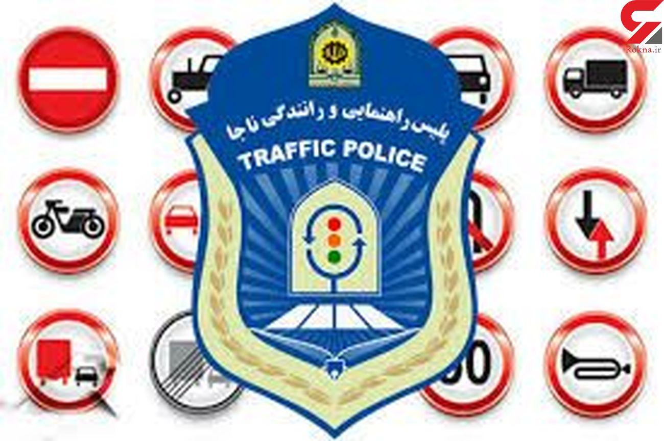 ادامه ممنوعیت تردد بین استانی تا پایان هفتهجاری