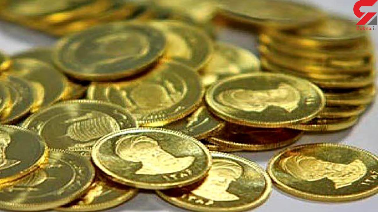 قیمت طلا و سکه در بازار امروز 29 خرداد ماه