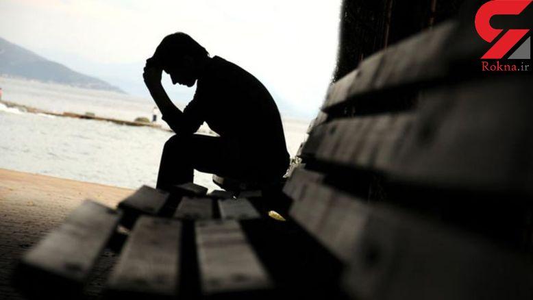 چه افرادی گرفتار افسردگی تابستانی می شوند؟