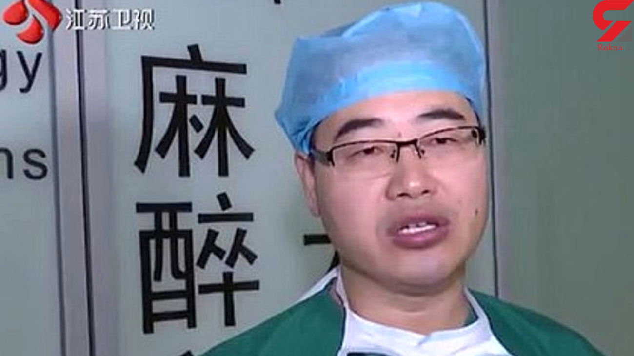 Doctors jailed for illegally selling patient's organs on the black market in China