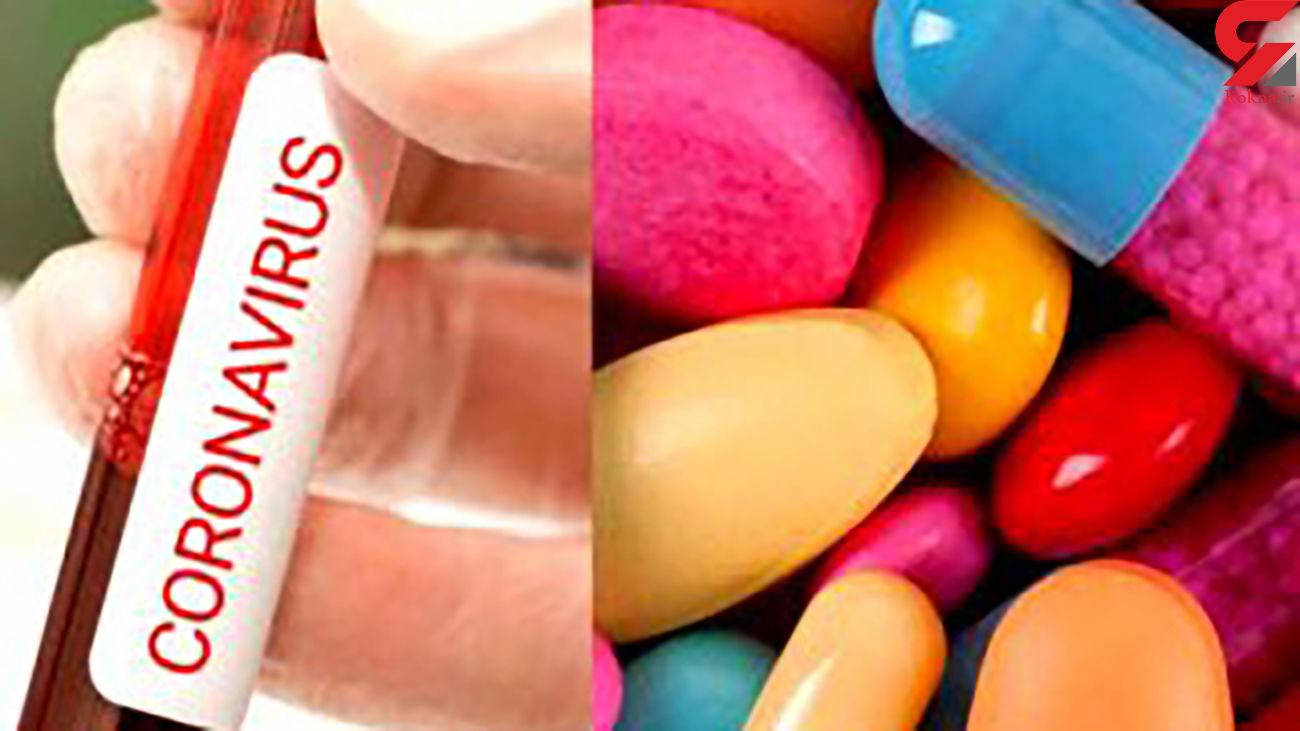 نتایج موفقیتآمیز یک دارو در درمان کرونا