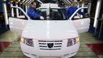 دریافت گواهینامه EAC برای شش محصول ایران خودرو