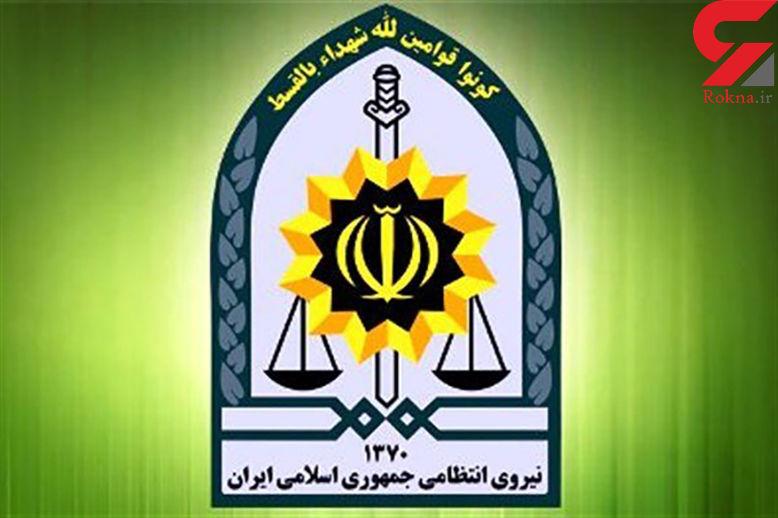 رد رشوه میلیونی جاعلان مهر ازسوی پلیس ماهدشت