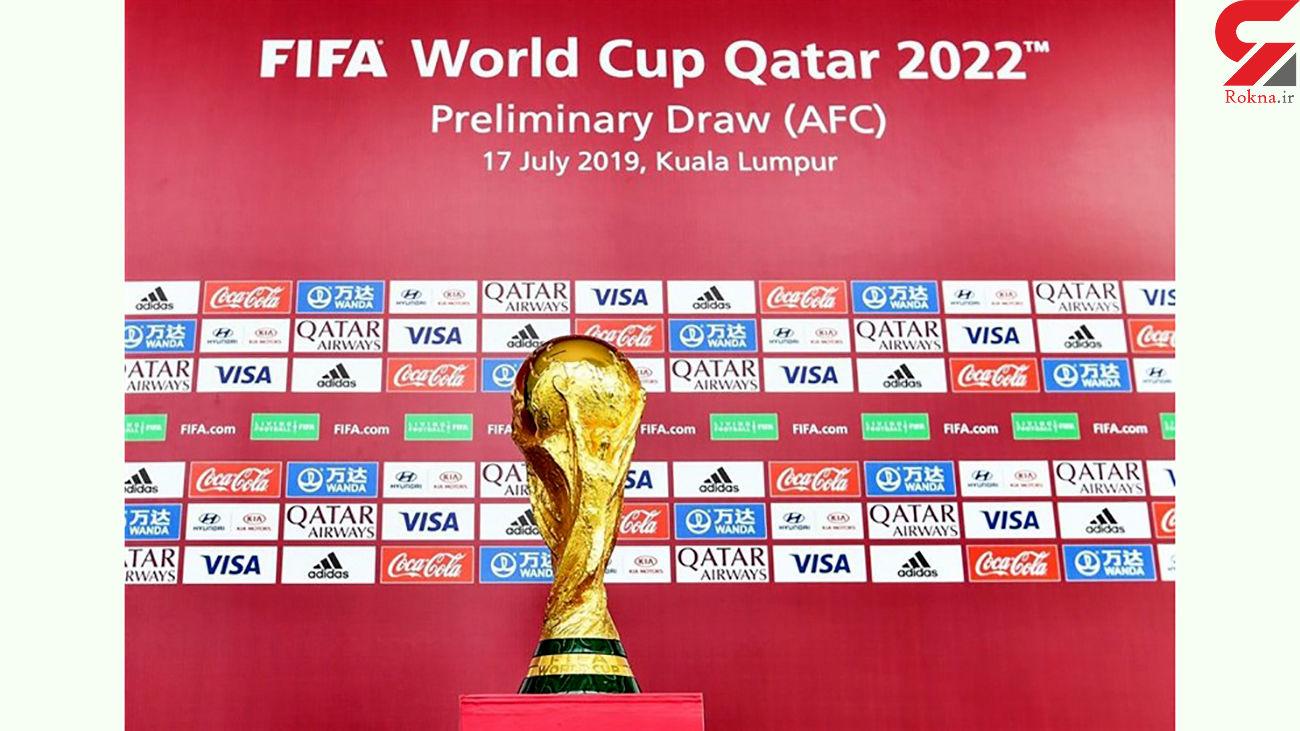 انصراف چین از میزبانی فوتبال جام جهانی