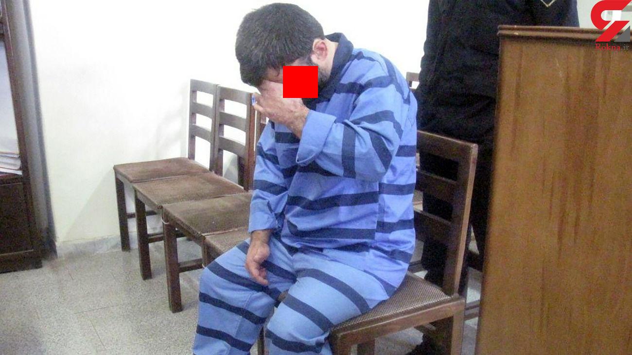 پنهان کاری در یک جنایت خانوادگی / هوشیاری بازپرس کار دست قاتل داد! + عکس
