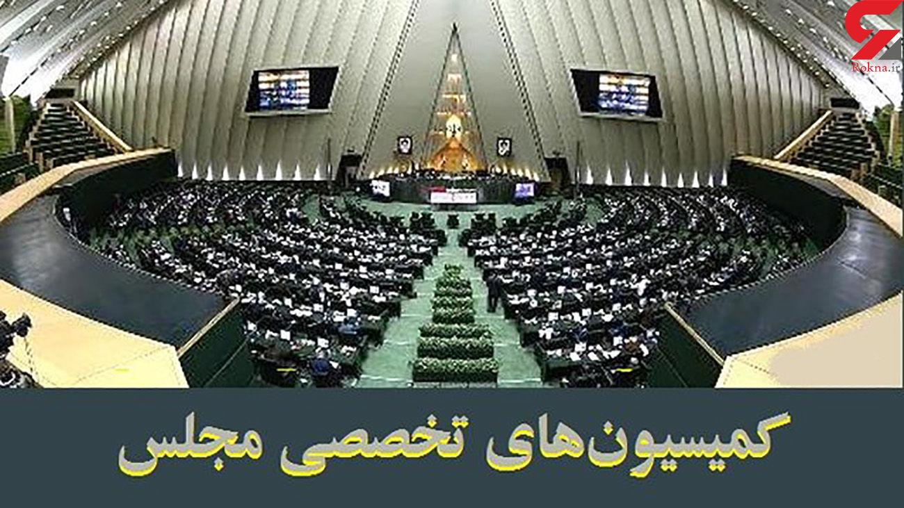 بررسی ابعاد امنیتی انتخابات1400 در دستور کمیسیونهای تخصصی