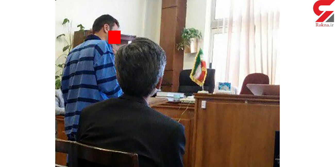 این جوان تهرانی از قاضی درخواست حکم مرگ کرد ! + عکس