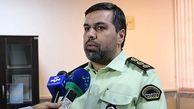پلیس کرمانشاه : زنجیرزنی زنان عزادار ممنوع است