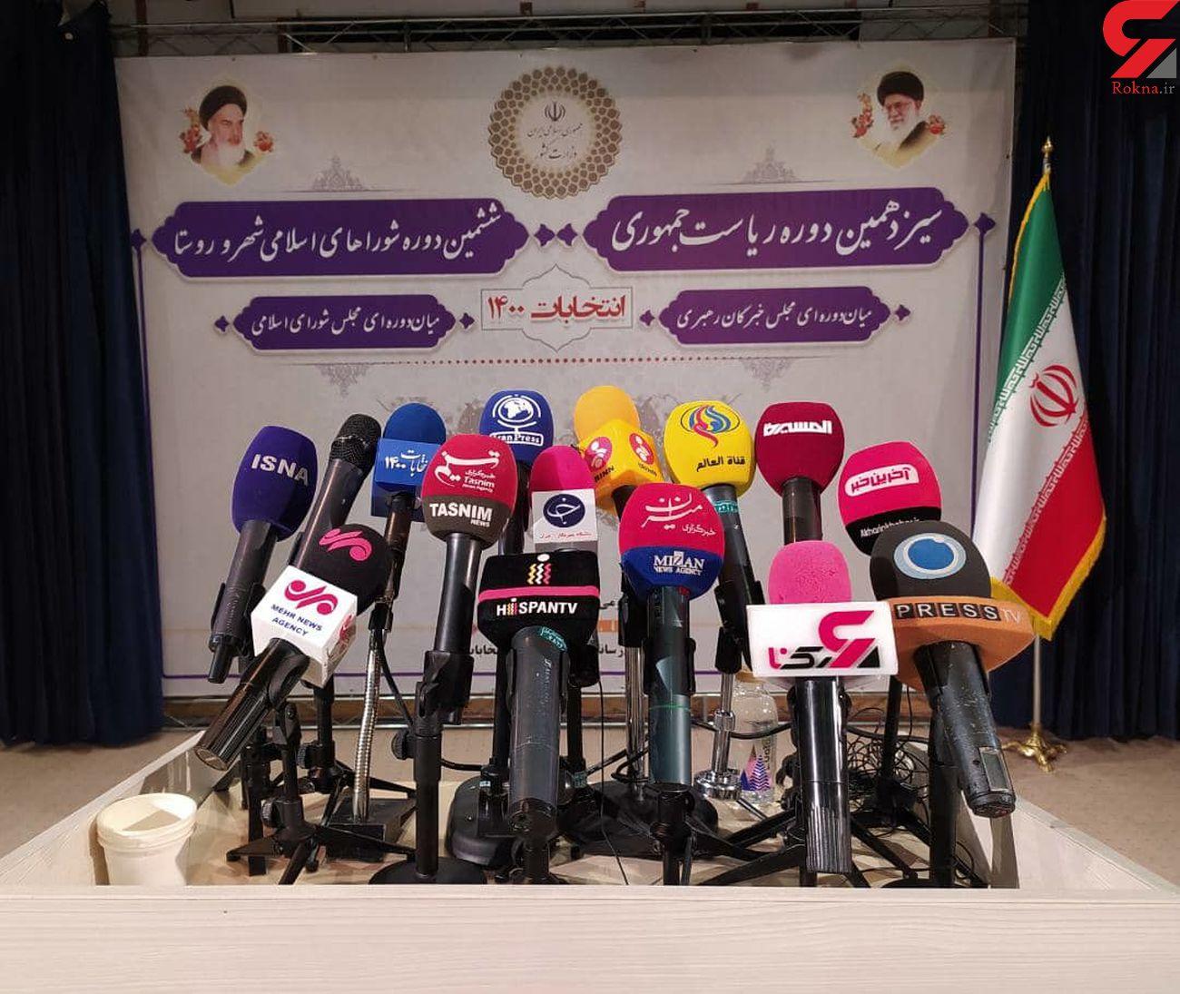 تمدید زمان انتخابات 1400 / اطلاعیه شماره 26
