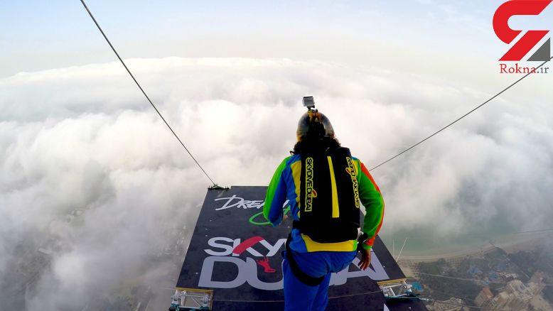 پرش های ترسناک و هیجان انگیز از برج 101 طبقه پرنسس دبی! +فیلم و عکس