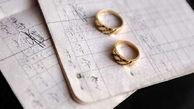 مجازات مردهایی که بدون اجازه همسر اول؛ ازدواج میکنند
